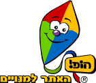 הופ! האתר למנויים